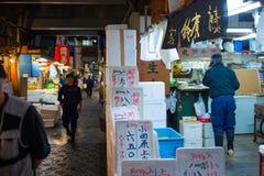 People walking in Tsukiji fish market Stock Photos