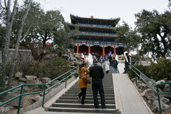 People walking up the stairs to the pavilion at Jingshan Park Stock Photography