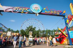 People walking in VDNKh amusement park Royalty Free Stock Photography