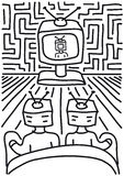 People watch  TV Stock Image