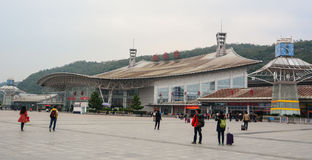 People at the Zhangjiajie train station in Hunan, China.  Royalty Free Stock Images