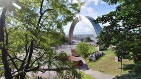 Peoples Friendship Arch in Kiev, Ukraine
