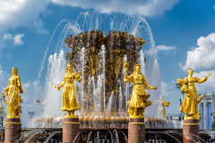 The Peoples Friendship Fountain in Moscow Stock Photography