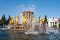 Peoples Friendship fountain in Moscow Royalty Free Stock Images