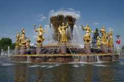 The Peoples Friendship Fountain in Moscow Stock Images