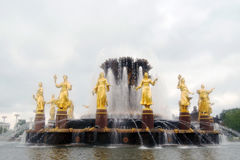 Peoples Friendship fountain at VDNKH park in Moscow. Royalty Free Stock Images