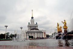 Peoples Friendship fountain at VDNKH park in Moscow. Stock Photo