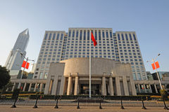 The peoples Government of Shanghai Municipality Stock Images