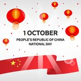 Peoples republic China national day concept background, isometric style stock illustration