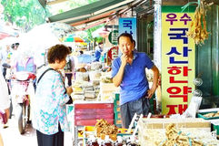 Peoples who shop at Seoul Herbal Medicine Market Royalty Free Stock Image