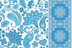 Pepinos turcos Adorno oriental Ornamento y frontera inconsútiles para las telas, papel pintado, fondo Ilustración del vector Fotos de archivo libres de regalías