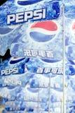 Pepsi-Regenschirme stockfotos