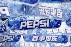 Pepsi umbrellas royalty free stock photography