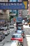 Pequeña calle con la tarjeta del anuncio, Hong-Kong Fotografía de archivo