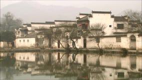 Pequeña ciudad en Jiangnan, China almacen de video
