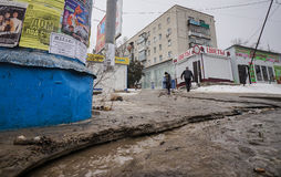 Pequeña ciudad rusa Foto de archivo libre de regalías