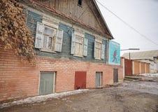 Pequeña ciudad rusa Imagenes de archivo