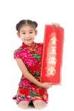 Pequeña muchacha asiática que muestra saludos chinos del Año Nuevo Imagen de archivo libre de regalías