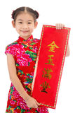 Pequeña muchacha asiática que muestra saludos chinos del Año Nuevo Imágenes de archivo libres de regalías