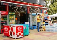 Pequeña tienda Imagen de archivo