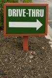 Pequeño conducir-por muestra Fotografía de archivo