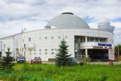 Pequeño planetario en Nizhny Novgorod fotos de archivo libres de regalías