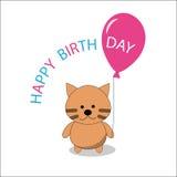 Pequeños gatito y globo Imágenes de archivo libres de regalías