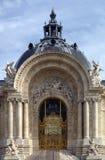Pequeno palácio, Paris imagens de stock royalty free