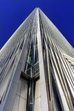 Pequim Chin do distrito de Guamao do arranha-céus da torre do World Trade Center Fotos de Stock Royalty Free