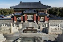 Pequim China da Cidade Proibida da entrada do templo Imagens de Stock