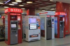 Pequim China da máquina de dinheiro do ATM Foto de Stock Royalty Free