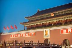 PEQUIM, CHINA - 6 DE DEZEMBRO DE 2011: Praça de Tiananmen, Pequim, China - porta da paz celestial Fotos de Stock