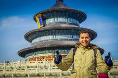 PEQUIM, CHINA - 29 DE JANEIRO DE 2017: Templo do Céu, complexo imperial com as construções religiosas espetaculares encontradas e fotos de stock