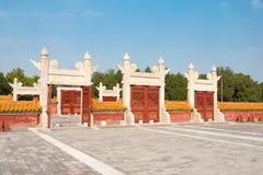 PEQUIM, CHINA - 18 de outubro de 2015: Templo da terra (Ditan) um famoso Fotos de Stock Royalty Free
