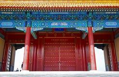 Pequim, a Cidade Proibida Fotos de Stock