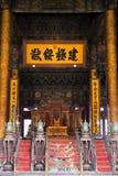 Pequim, a Cidade Proibida Fotos de Stock Royalty Free