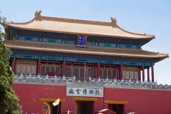 Pequim, a Cidade Proibida Fotografia de Stock