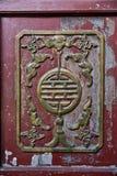 Pequim, palácio de verão Imagens de Stock Royalty Free