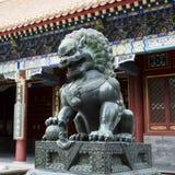 Pequim, palácio de verão Imagem de Stock