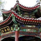 Pequim, palácio de verão Imagens de Stock