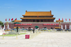 Pequim, Praça de Tiananmen, a Cidade Proibida Fotografia de Stock