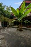 Pequim Shichahai Hai Gong Prince House Fotos de Stock