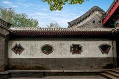 Pequim Shichahai Hai Gong Prince House Fotografia de Stock Royalty Free