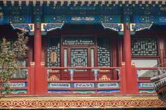Pequim Shichahai Hai Gong Prince House Foto de Stock