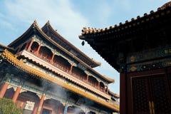 Pequim Temple of Confucius Imagens de Stock Royalty Free