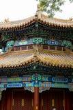 Pequim, templo da Lama Imagens de Stock