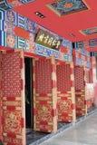 Pequim Tongrentang Imagens de Stock