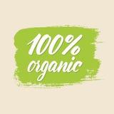 100 per cent organic Stock Photography