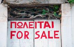 Per la vendita Fotografia Stock Libera da Diritti