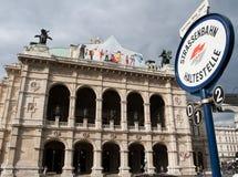 Ópera del estado de Viena Fotos de archivo libres de regalías